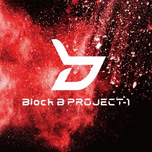 Block B PROJECT-1/PROJECT-1 EP (TYPE-RED) [CD+DVD][KIZM-495]