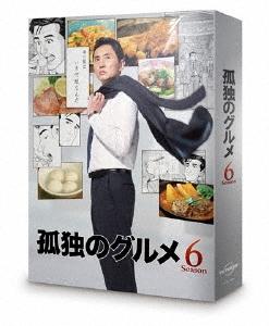 孤独のグルメ Season6 DVD-BOX DVD