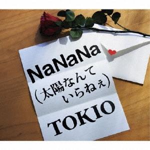 NaNaNa (太陽なんていらねぇ)<通常盤> 12cmCD Single