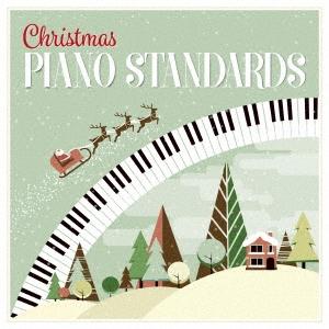 クリスマス・ピアノ・スタンダード CD