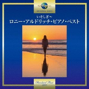 いそしぎ~ロニー・アルドリッチ・ピアノ・ベスト CD