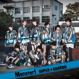 SUPER★DRAGON/Monster! (TYPE-C)[ZXRC-1131]