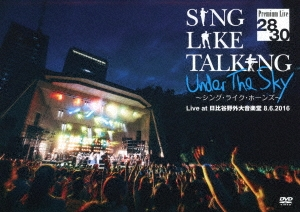 SING LIKE TALKING/SING LIKE TALKING Premium Live 28/30 Under The Sky 〜シング・ライク・ホーンズ〜 Live at 日比谷野外大音楽堂 8.6.2016[UPBH-1453]