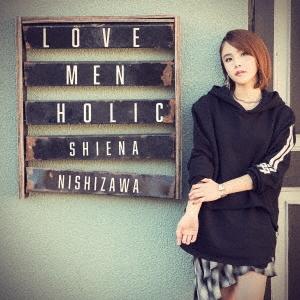 西沢幸奏/LOVE MEN HOLIC[VTCL-35270]