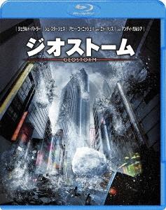 ディーン・デヴリン/ジオストーム ブルーレイ&DVDセット [1000715315]