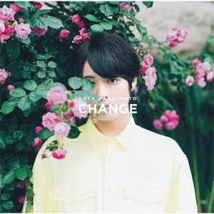 CHANGE<期間限定生産盤>