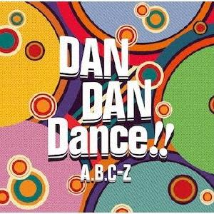DAN DAN Dance!!<通常盤/初回限定ピクチャーレーベル仕様> 12cmCD Single