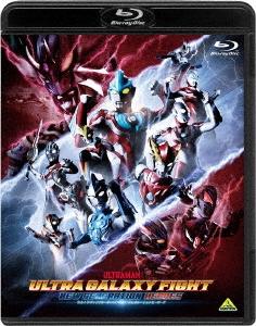 ウルトラギャラクシーファイト ニュージェネレーションヒーローズ Blu-ray Disc