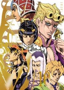 ジョジョの奇妙な冒険 黄金の風 Vol.10<初回仕様版>