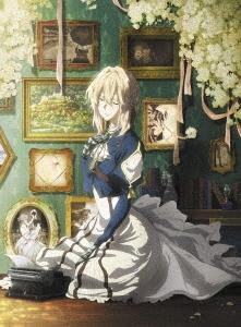 ヴァイオレット・エヴァーガーデン 外伝 - 永遠と自動手記人形 - DVD