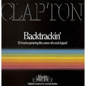 バックトラッキン/エリック・クラプトン・ベスト [UHQCD x MQA-CD]<生産限定盤> UHQCD