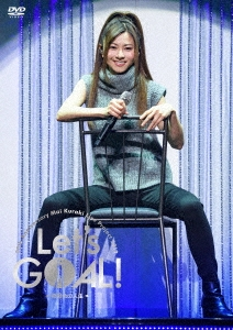 "20th Anniversary Mai Kuraki Live Project 2019 ""Let's GOAL!~薔薇色の人生~"" [2DVD+フォトブック] DVD"