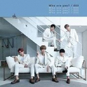 Who are you?/005<通常盤> 12cmCD Single