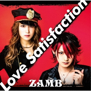 Love Satisfaction<通常盤> 12cmCD Single