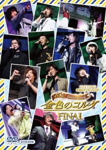 LIVE VIDEO ネオロマンス フェスタ 金色のコルダ 15th Anniversary FINAL DVD