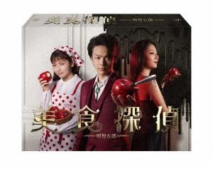 美食探偵 明智五郎 DVD-BOX DVD