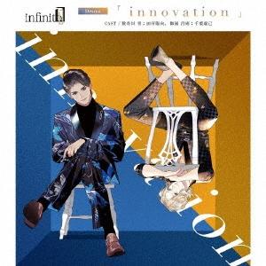 infinit0 Drama 「innovation」 CD