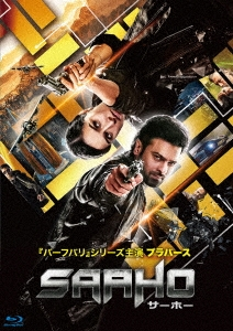SAAHO/サーホー Blu-ray Disc