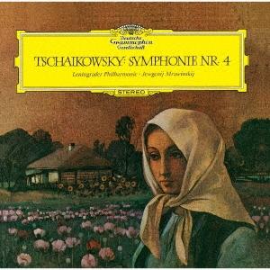 チャイコフスキー:交響曲第4番 [UHQCD x MQA-CD]<生産限定盤> UHQCD