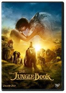 ジャングル・ブック DVD