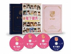 年下彼氏 Blu-ray BOX Blu-ray Disc