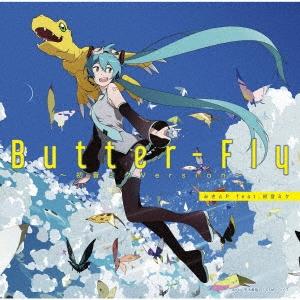 Butter-Fly~初音ミクVersion~ [CD+DVD] 12cmCD Single