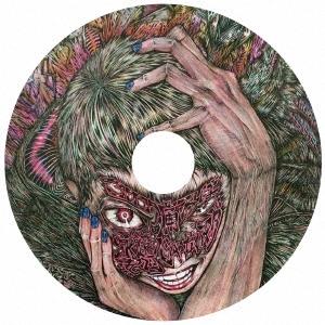 NEKODAMASHI RECORDS compilation vol.1 CD