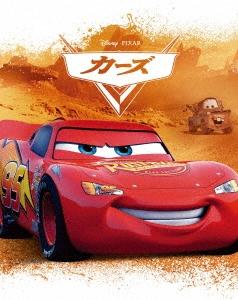 カーズ MovieNEX [Blu-ray Disc+DVD]<期間限定版> Blu-ray Disc