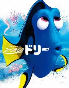 ファインディング・ドリー MovieNEX [2Blu-ray Disc+DVD]<期間限定版>
