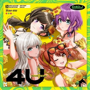 4U [CD+Blu-ray Disc]<生産限定盤> 12cmCD Single