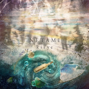 NETAMI CD