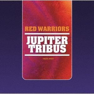 JUPITER TRIBUS UHQCD