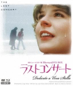 ルイジ・コッツィ/ラストコンサート HDニューマスター版 blu-ray&DVD BOX [Blu-ray Disc+DVD]<数量限定プレミアムプライス版>[NORDB-0017]