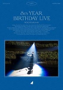 乃木坂46 8th YEAR BIRTHDAY LIVE Day1<通常盤> Blu-ray Disc
