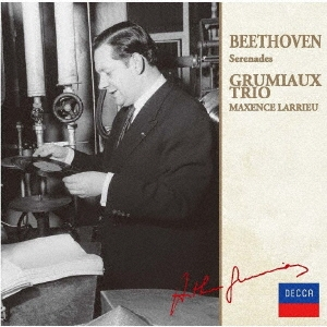 ベートーヴェン:セレナード 作品8&作品25<限定盤>