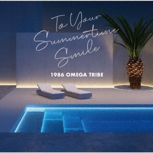 "1986 OMEGA TRIBE 35th Anniversary Album ""To Your Summertime Smile"" Blu-spec CD2"