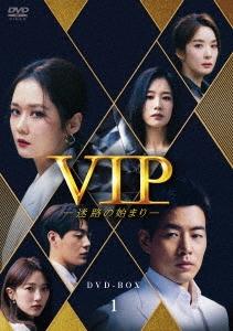 Jang Na Ra/VIP-迷路の始まり- DVD-BOX1[HPBR-1221]
