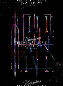THE LAST LIVE -DAY1 & DAY2-<完全生産限定盤> DVD