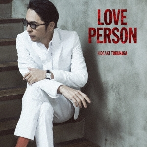 LOVE PERSON [CD+Blu-ray Disc]<初回限定MTV Unplugged映像盤> CD