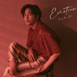 Emotion [CD+DVD]<初回限定盤B> 12cmCD Single