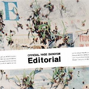 Editorial CD