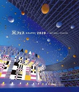 アラフェス2020 at 国立競技場<通常盤Blu-ray> Blu-ray Disc