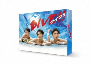 DIVE!! DVD-BOX DVD