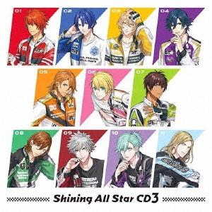 うたの☆プリンスさまっ♪Shining All Star CD3<通常盤>
