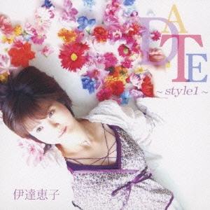 伊達恵子/DATE〜style1〜[YZWG-004]