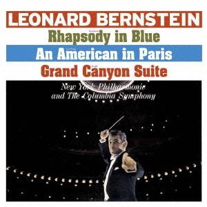 レナード・バーンスタイン/BEST CLASSICS 100 (74)::ガーシュウィン:ラプソディ・イン・ブルー 他 [SICC-1077]