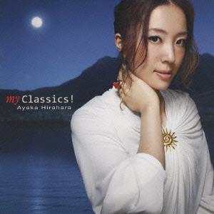 平原綾香/my Classics! [MUCD-1216]
