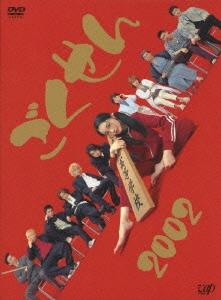 ごくせん 2002 DVD-BOX DVD