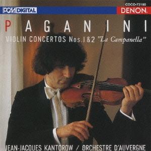 ジャン=ジャック・カントロフ/パガニーニ:ヴァイオリン協奏曲 第1番・第2番[COCO-73100]