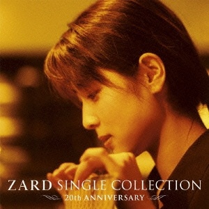 ZARD SINGLE COLLECTION 20th ANNIVERSARY CD